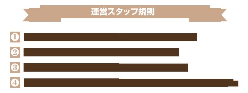text_omoi02