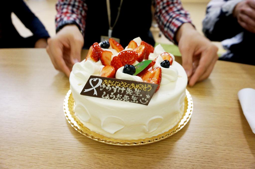 美味しそうなケーキですね!