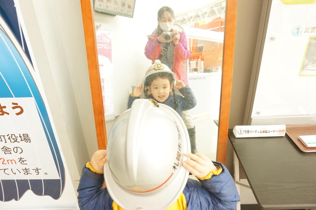 この白銀のヘルメット・・!