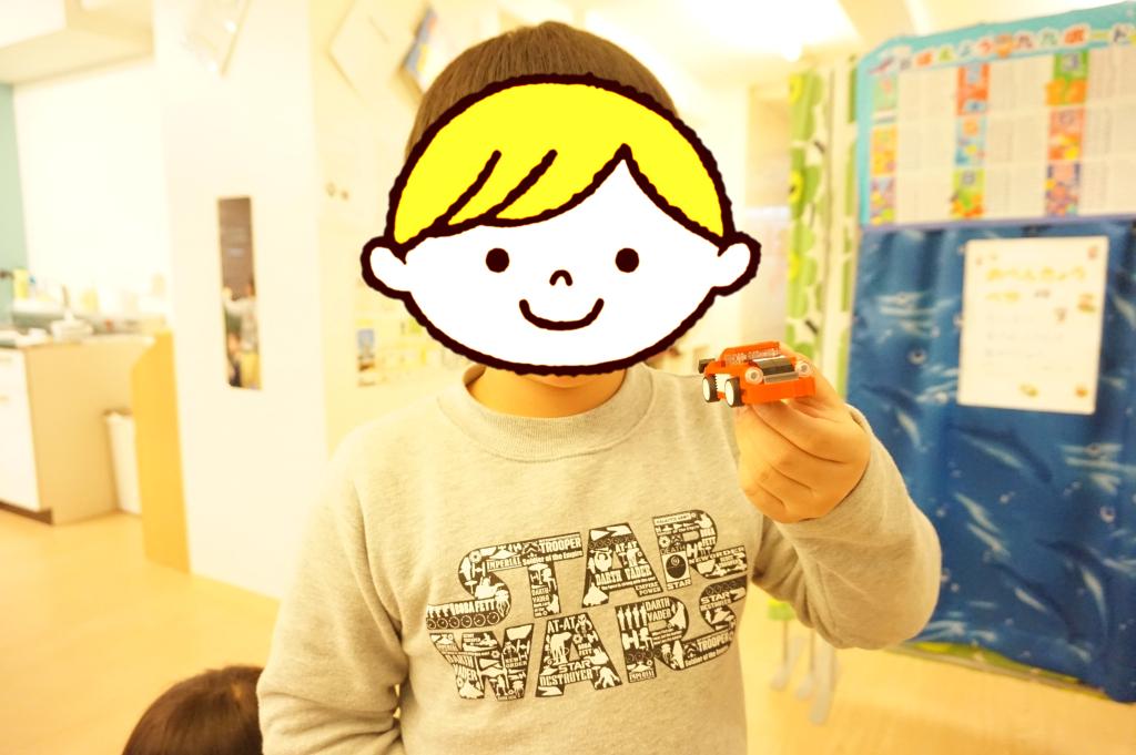 小学生は1人で作りました!流石です。