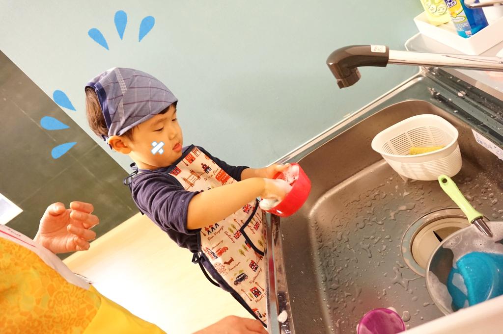 食べ終わったら食器を洗おう!