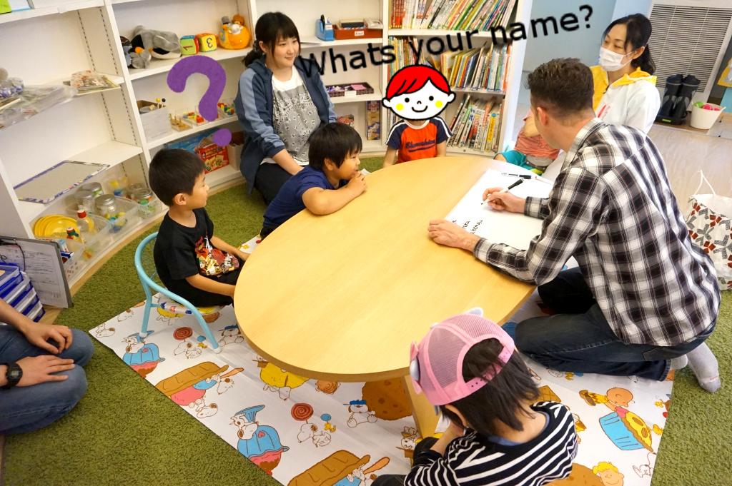 お名前はなんですか??