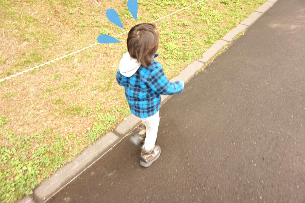 そんなに急いでどこへ行く~!(*_*)