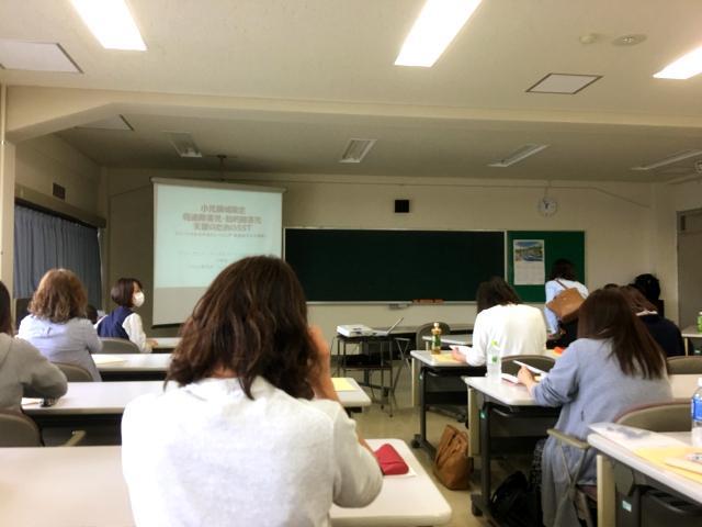 座学で研修を行います。