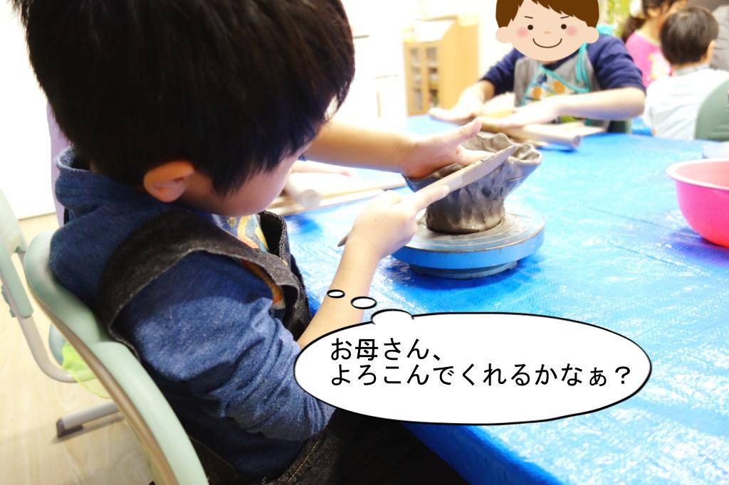 喜んでくれるといいね(*^_^*)