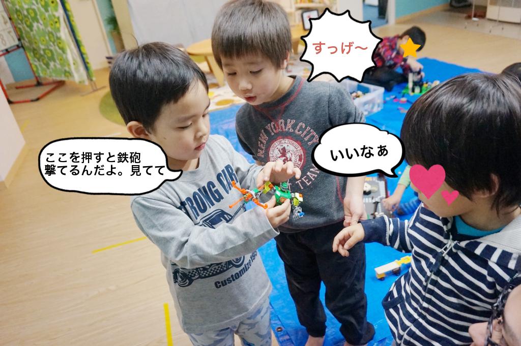 興味津々の児童たち