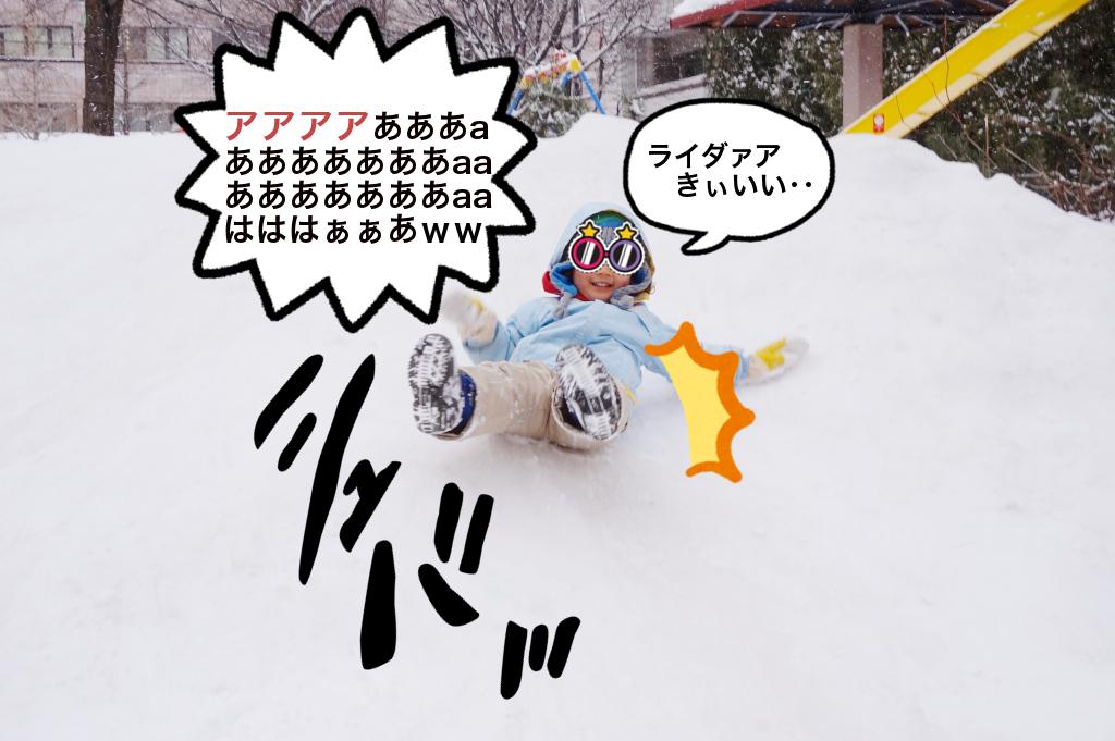 転げ回る仮面ライダー!