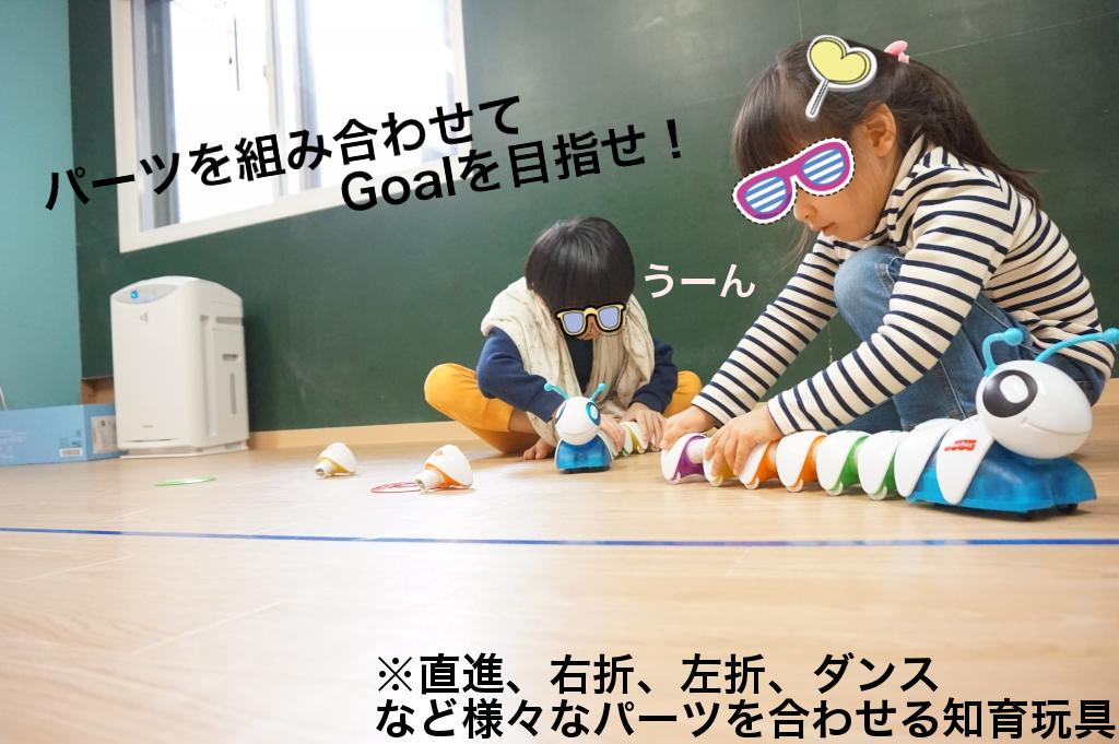 新しい知育玩具も続々登場!