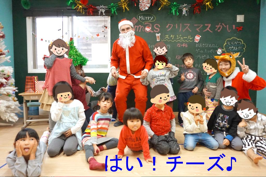 みんなで記念撮影!メリークリスマス!