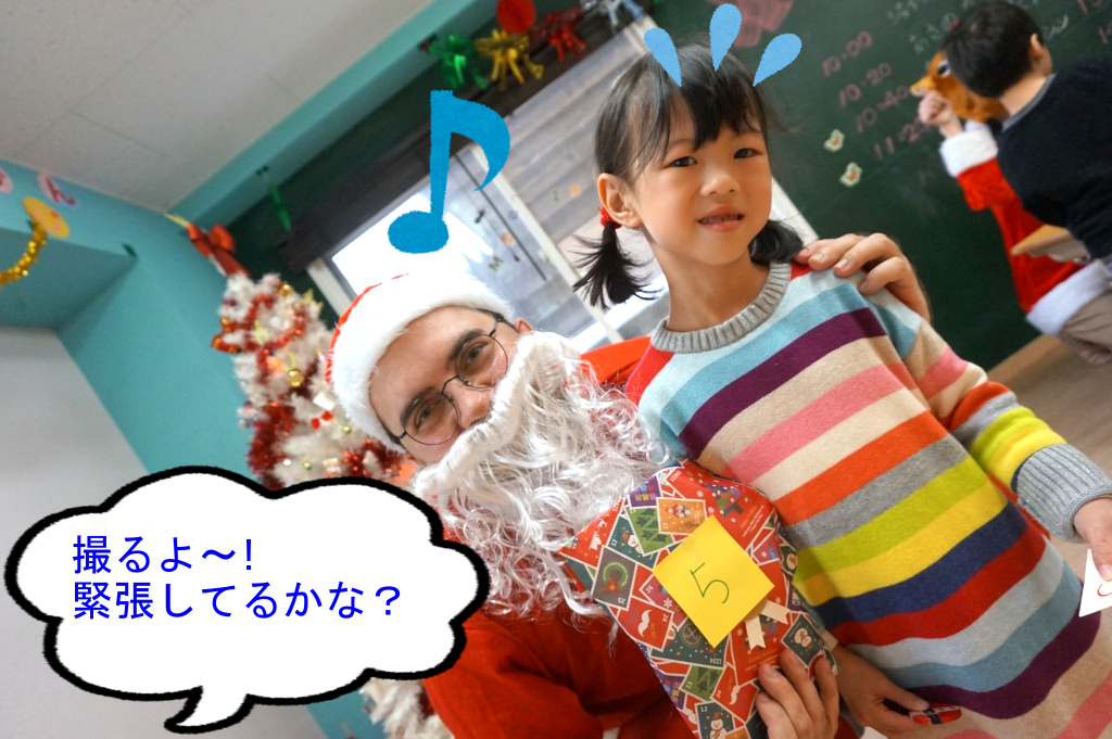 プレゼント交換会!サンタさんと記念撮影♪少し緊張気味?笑