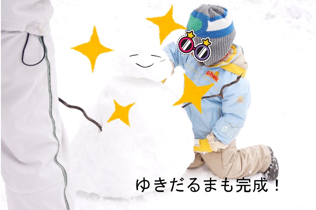 力作!雪だるまくん!!