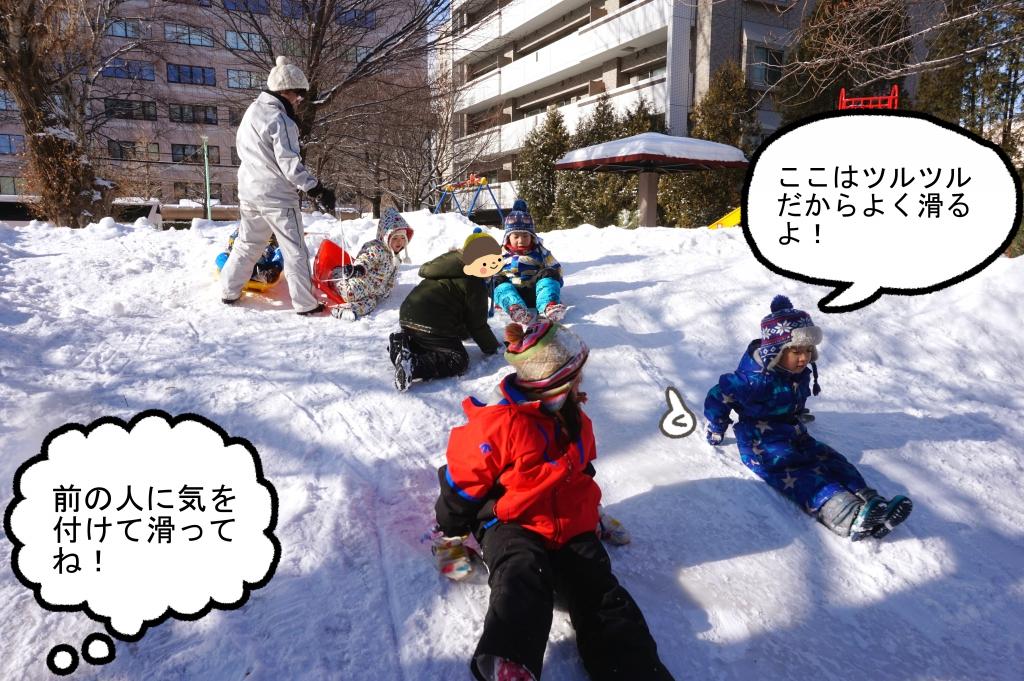 近所の公園で雪遊び♪