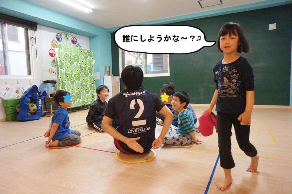 午後は室内で体幹トレーニング( ^o^)ノ白熱ビブス落としぃぃ!