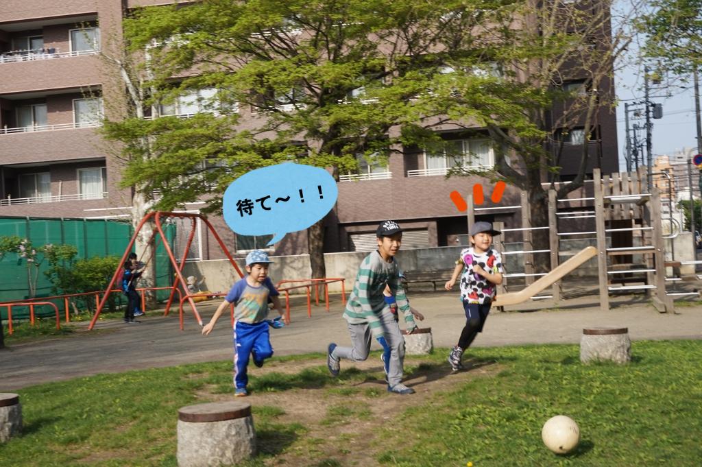 午後は公園へ!ことらはサッカーチームですね( `ー´)ノ