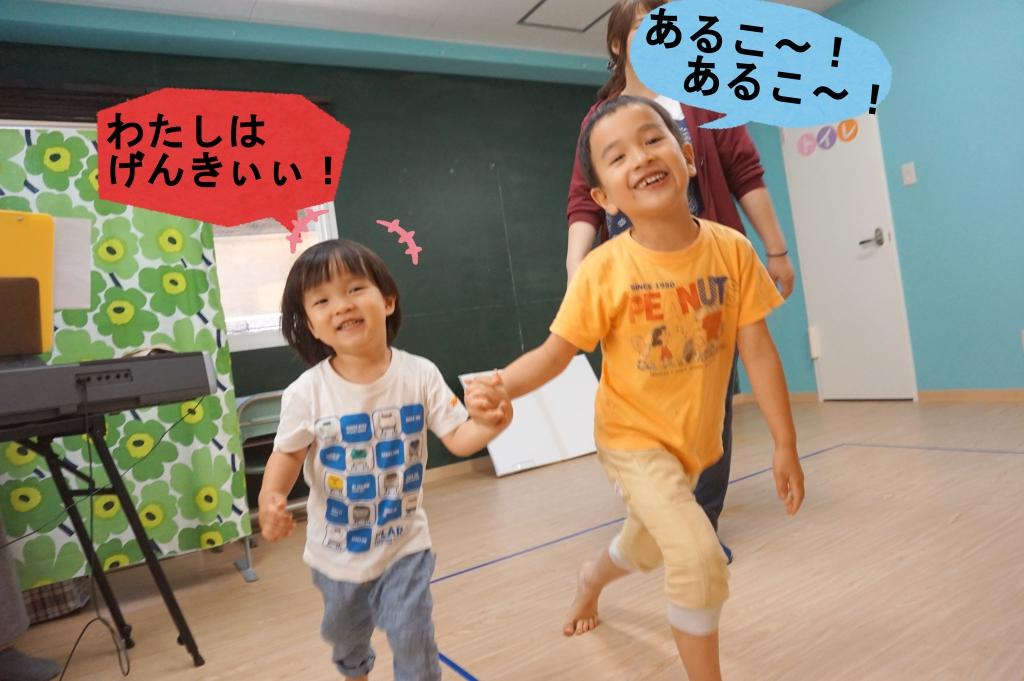 友情に年齢は関係ないさ!!(・∀・)つ⊂(・∀・)