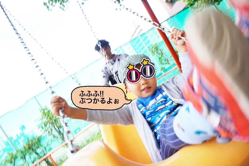 ライダぁあキぃ〜ック!!