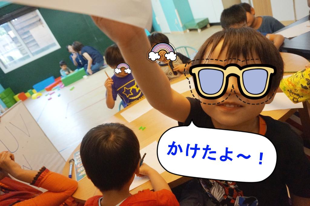 お手本を見なくても書ける児童が増えました!\(^o^)/すごいぞ~!