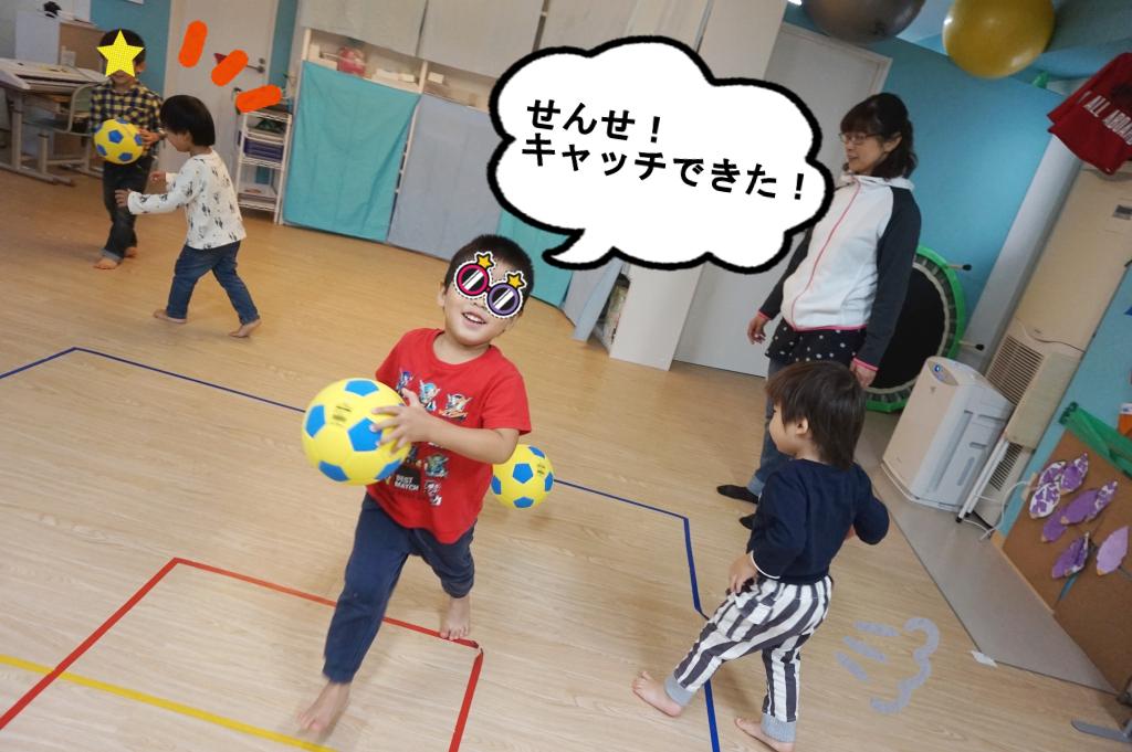 投げるもOK!転がすもOK!キックをOK!ボール遊び(>ω<)