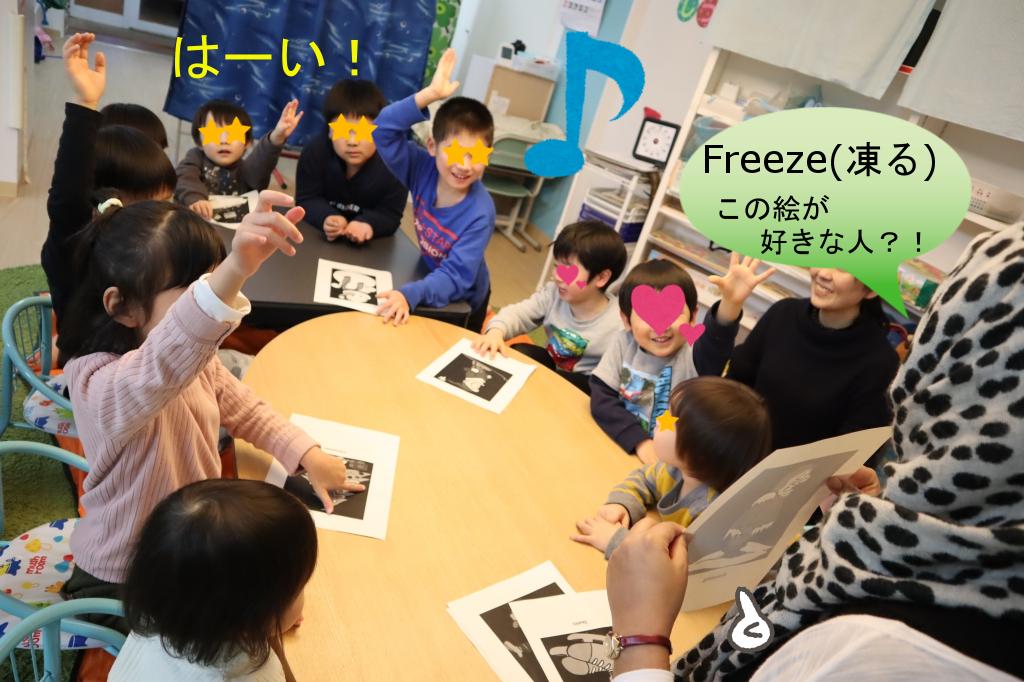 冬にちなんだ英語の勉強!