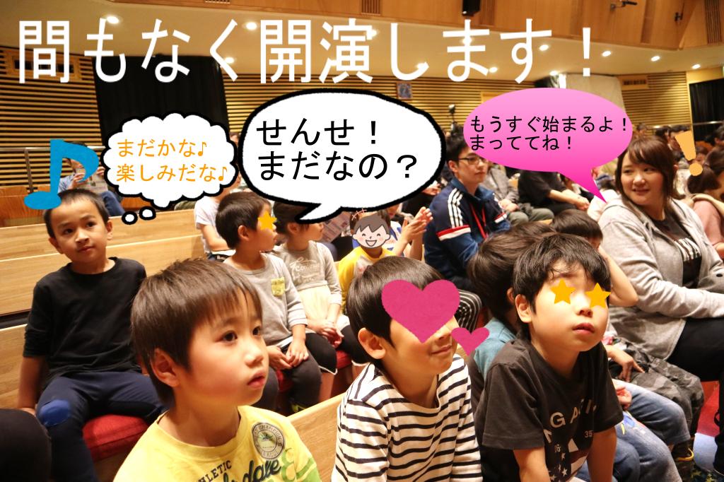 児童劇「きき耳ずきん」