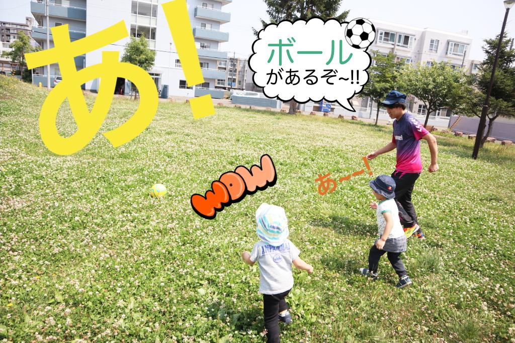 急げ〜〜〜〜