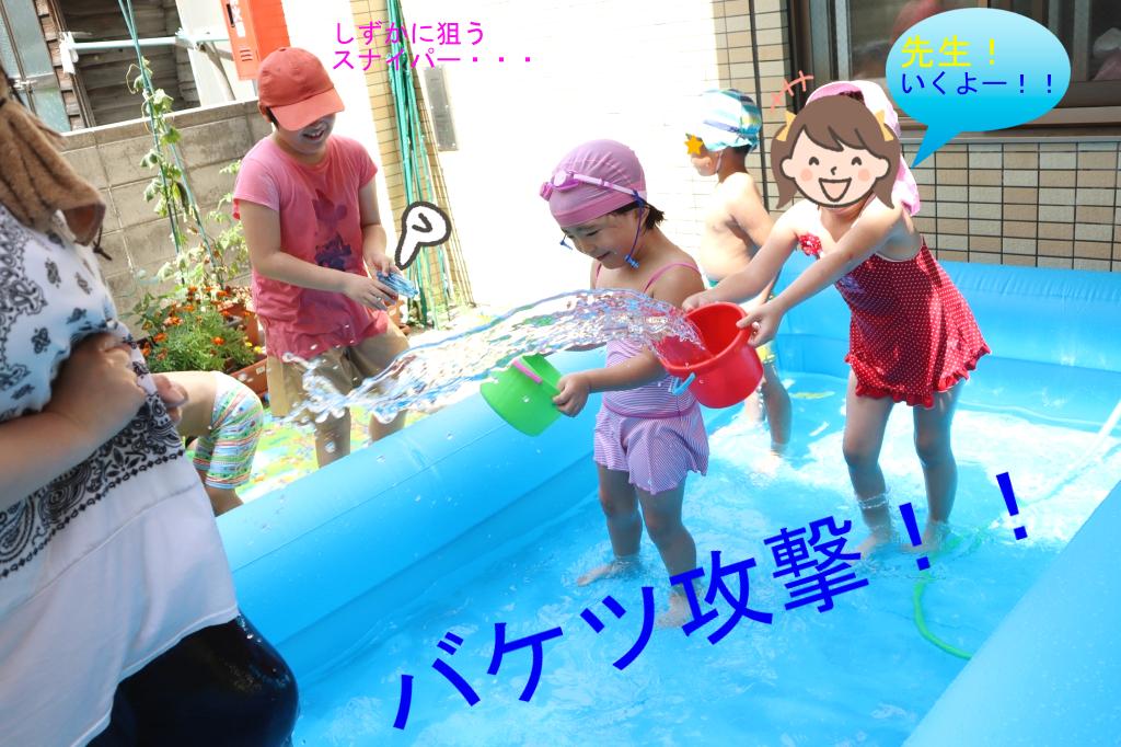 夏の定番!水の掛け合い!